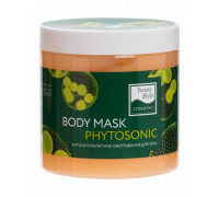 "Обертывание антицеллюлитное для тела ""Body mask Phytosonic"" Beauty Style, 500 мл"