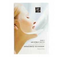 Шелковая маска для лица с гиалуроновой кислотой, Beauty Style